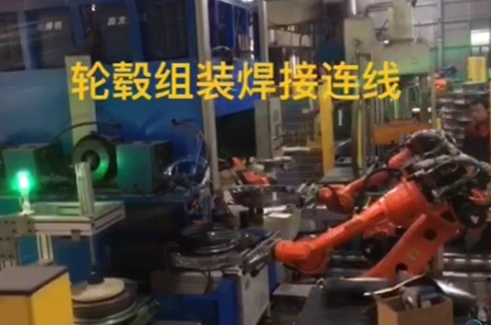 Wheel assembly welding line